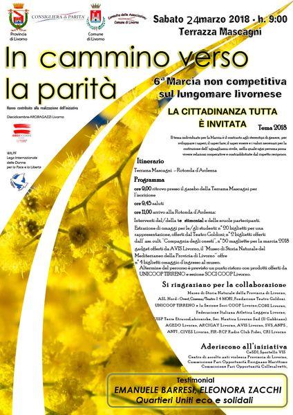 csm_MARCIA_PARITA-Locandina-DEF-2_a54c305544